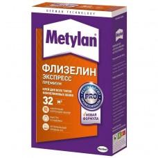 Клей обойный Metylan Флизелин Экспресс Премиум 285 г