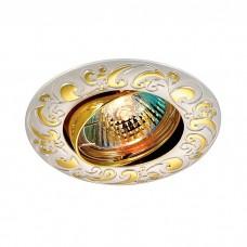Светильник встраиваемый поворотный Novotech Henna 369688 NT12 265 жемчужное серебро/золото GX5.3 50W 12V