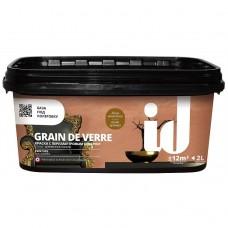ID Grain de Verre с бисером 2 л
