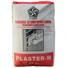 Русеан Plaster-M 25 кг для машинного нанесения
