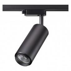 Novotech Pipe 370414 NT19 187 черный 50W 220V