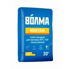 Волма Монтаж 30 кг