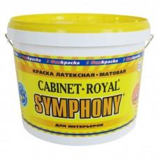 Symphony Cabinet Royal 2,7 л