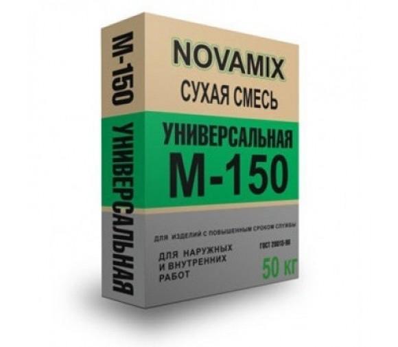 Смесь сухая универсальная Novamix  М-150 50 кг