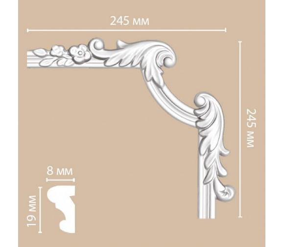 Угол декоративный для молдинга Decomaster 97100-3R 245х245х25 мм