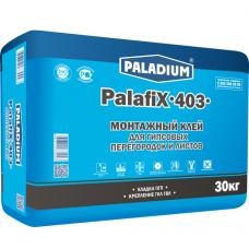 Paladium PalafiX-403 гипсовый 30 кг
