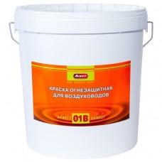Краска Аквест-01В огнезащитная 25 кг