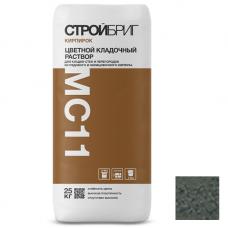 Раствор кладочный Стройбриг Кирпирок MC11 022 темно-серый 25 кг