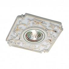 Светильник встраиваемый Novotech Farfor 369866 белый/золото IP20 GX5.3 50W 12V