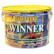 Symphony Winner С шелковисто-матовая 9 л
