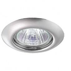 Светильник встраиваемый Novotech Tor 369115 NT09 279 никель GX5.3 50W 12V