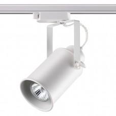 Novotech Pipe 370411 NT19 185 белый 50W 220V