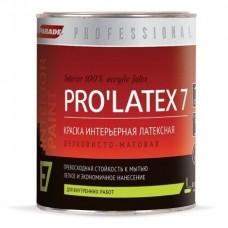 Краска латексная Parade Professional E7 Pro Latex7 интерьерная шелковисто-матовая основа А 0,9 л