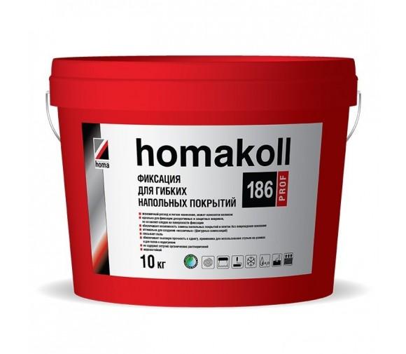 Клей-фиксатор Homakoll 186 Prof для напольных ПВХ-покрытий 10 кг