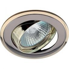 Светильник точечный Эра Kl22А Gu/G литой поворотный двойной контур Mr16 12В 50Вт  черный металл/золото 253979