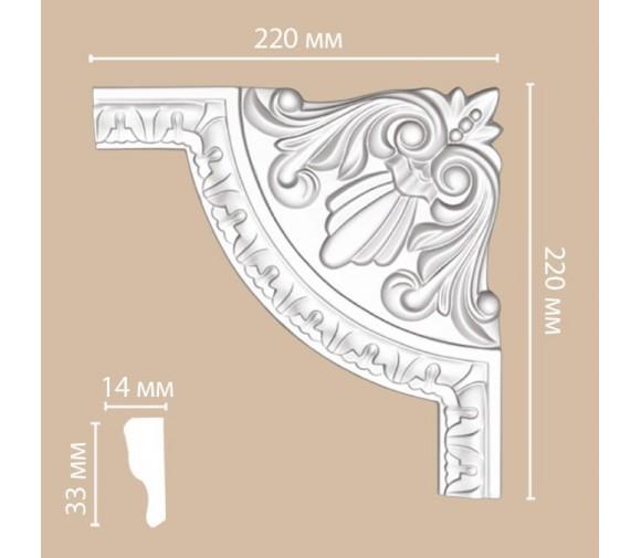 Угол декоративный для молдинга Decomaster 98027-1 220х220х14 мм