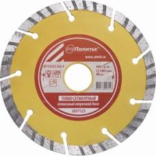 Диск отрезной алмз п/камню Turbo-СЕГМЕНТ Поли 125х22,2х2,4