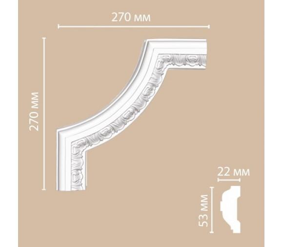Угол декоративный для молдинга Decomaster DP-8053B 270х270х22 мм