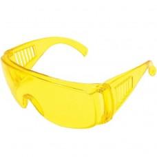Очки защитные USP 12220