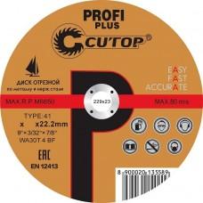 Cutop Profi Plus 40003т Т41-125х1,0х22,2 мм