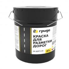Грида АК-Дор 1.01 белая 27 кг