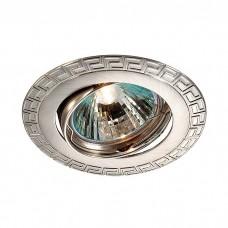 Светильник встраиваемый поворотный Novotech Сoil 369618 NT12 272 никель GX5.3 50W 12V