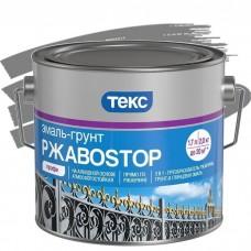 Эмаль-грунт Текс РжавоStop серая 2 кг