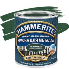 Hammerite молотковая темно-зеленая 5 л