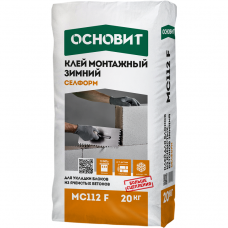 Основит Селформ MC112F зимний 20 кг