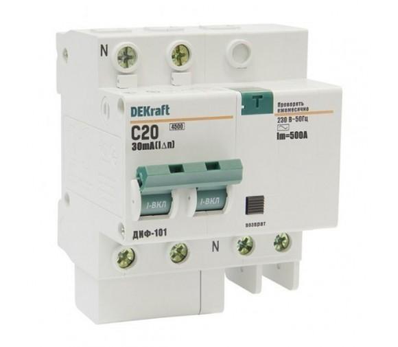 Автоматический выключатель дифференциального тока DEKraft ДИФ-101 2п C 20А 30мА тип AC 4.5кА