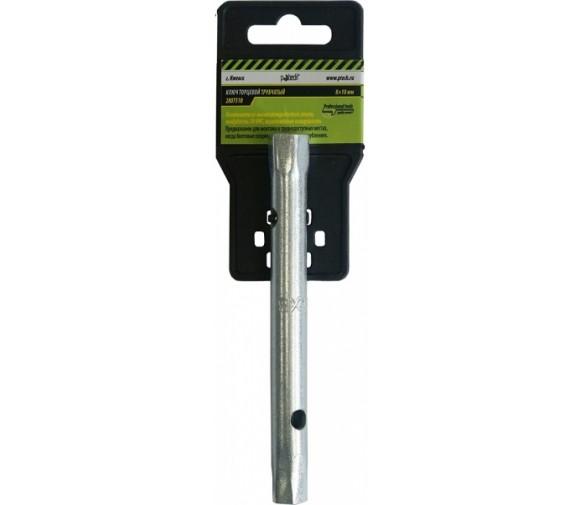 Ключ торцевой, трубчатый 8*10 мм