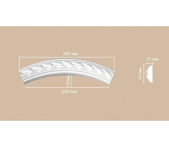 Молдинг-радиус полиуретановый Decomaster 898061-90 1/4 круга