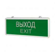 Varton Выход-Exit V1-R0-70354-02A02-2000365 односторонний