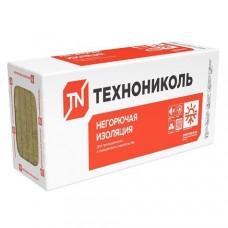 Технониколь Техновент Стандарт 1200х600х50 мм 6 плит в упаковке