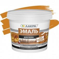 Эмаль акриловая Лакра для пола золотисто-коричневая 0,9 кг