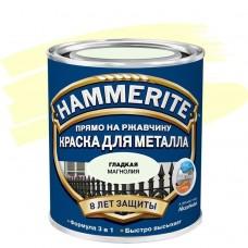 Hammerite гладкая глянцевая Магнолия 0,75 л