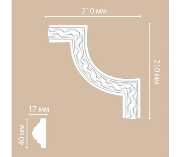 Угол декоративный для молдинга Decomaster DP-8050B 220х220х20 мм