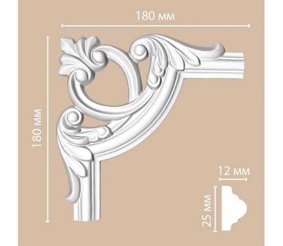 Угол декоративный для молдинга Decomaster 97012-6 180х180х12 мм