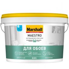 Marshall Maestro Интерьерная Классика глубокоматовая 2,5 л