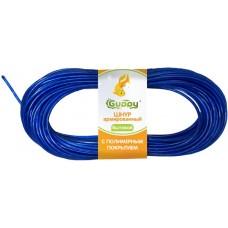 Шнур хозяйственный с полимерным покрытием армированный Ф3 (10м) Синий