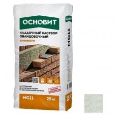 Основит Брикформ МС11 белый 25 кг