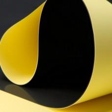 Технониколь Logicbase V-SL W желтая 1,5 мм 2,05x20 м