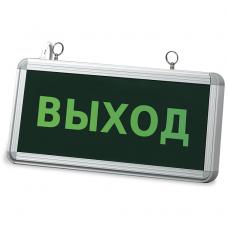 LLT СД АВ СДБО-215 с наклейкой Выход