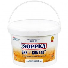 Грунтовка Soppka OSB-Kontakt 3 кг
