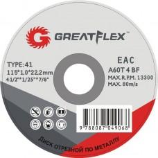 Greatflex 50-41-003 125х22,2 мм