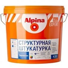 Alpina Expert Strukturputz K20 камешковая 16 кг