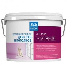 Краска для стен и потолков Ленинградские краски Оптимум 14 кг