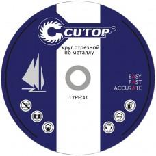 Cutop 12510 Т41-125х1,0х22,2
