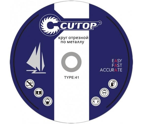 Круг отрезной по металлу Cutop 12510 Т41-125х1,0х22,2
