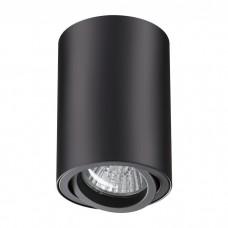 Светильник накладной Novotech Pipe 370418 NT19 193 черный 50W 220V